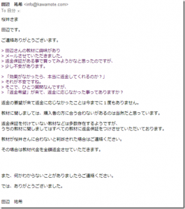 20140408_023509.png